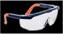 Защитные очки Classic Safety Plus PS33
