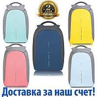 "Городской рюкзак антивор XD Design Bobby Compact Anti-Theft backpack 14"""
