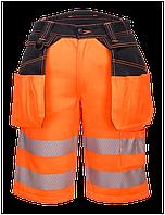 Светоотражающие шорты PW3 PW343