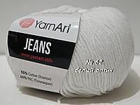 Нитки пряжа для вязания хлопок акрил JEANS Джинс от YarnArt Ярнарт №  62 - белый оптик