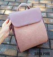 Рюкзак женский темно-розовый DAVID JONES 003, фото 1