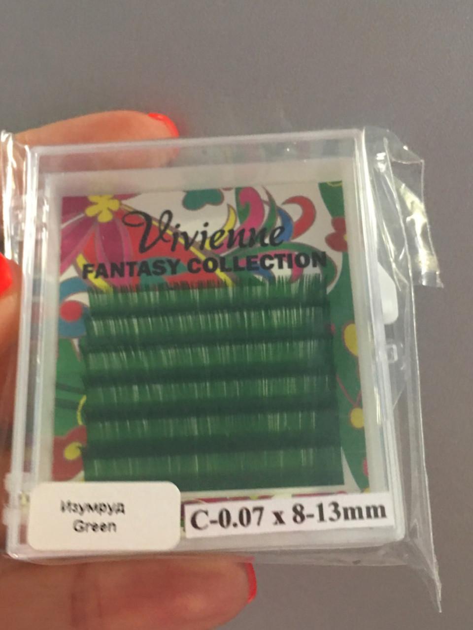 """Зелёные ресницы """"Vivienne"""", микс С/0,07 (8-13 мм)"""