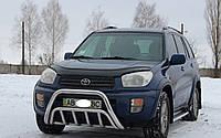Защита переднего бампера кенгурятник Toyota Rav4 2000-2005 г.в.