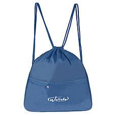 Рюкзак-котомка Wallaby ткань синий нейлон 35х38х10  для обуви и сменки   в 28272син, фото 2