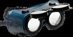 Очки для газосварки PW60