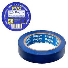 "Ізоляційна стрічка ПВХ 25м ""Rugby"" синя, RUGBY 25m blue"