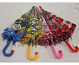 Дитячий парасольку грибком RST напівавтомат пірати, фото 3
