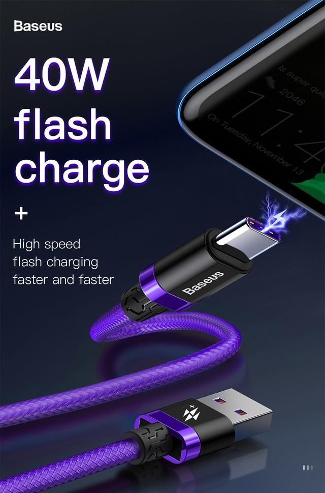 Кабель USB Type-C Baseus для быстрой зарядки передачи данных CATZH-A 5A 1м Черный Фиолетовый Красный