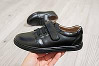 Кожаные туфли для мальчика , школьные туфли. Мокасины  р. 27 , р. 28 , р., 29 р