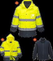 Светоотражающая куртка 3-в-1 S162 Желтый/темно-синий, L