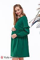 Платье для беременных и кормящих мам зеленое Mirion