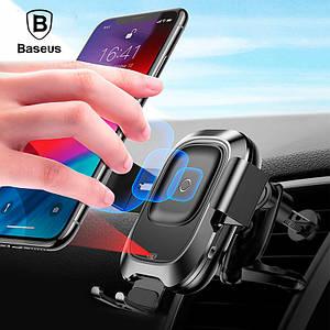 Автодержатель для телефона с беспроводной зарядкой Baseus Smart Vehicle Bracket WXZN-01 (Черный)