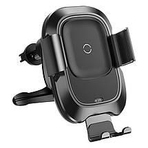 Автодержатель для телефона с беспроводной зарядкой Baseus Smart Vehicle Bracket WXZN-01 (Черный), фото 2