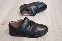 Туфли кожаные для мальчика kangfu 32 -36