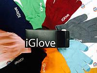 🔥 Сенсорные перчатки iGlove для смартфонов, перчатки для сенсорных телефонов, фото 1