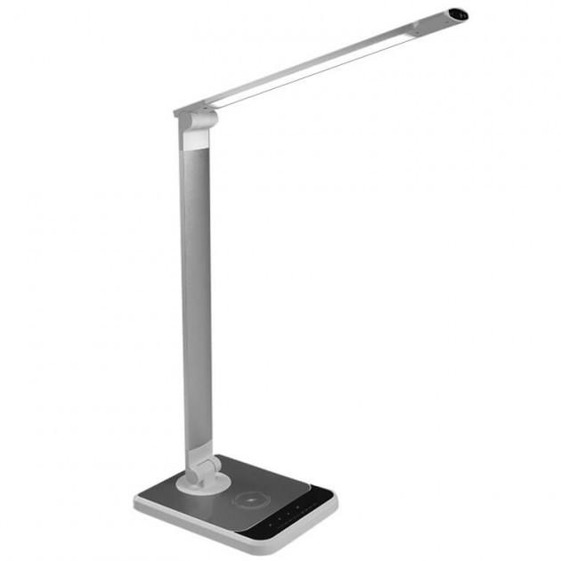 Беспроводное зарядное устройство + LED лампа (2в1)