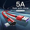Кабель USB Type-C Baseus MVP с коннектором 90° для быстрой зарядки передачи данных CATFS-B 5A (1м), фото 2