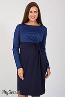 Платье для беременных классическое синее Colette 101