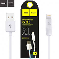 Кабель Hoco Rapid Charging X1 (Lightning - USB) 2м