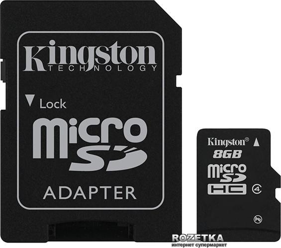 Kingston MicroSDHC 8GB Class 4 (SDC4/8GB)