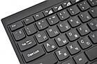 Клавиатура мини проводная USB Vogue 658, фото 3