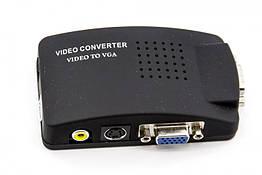 Конвертер AV S- Video RCA в VGA адаптер преобразователь видео композит тюльпан сигнала на ВЖА для мониторов с VGA входом ( VIDEO to VGA )