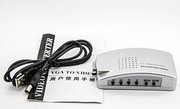 Конвертер VGA в AV S- Video RCA адаптер ВЖА на видео сигнал преобразователь для киноскопных ТВ с AV RCA входом тюльпан ( VGA to VIDEO )