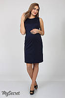 Класический сарафан для беременных Lanette 011