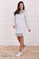 Теплое нарядное платье для беременных, кормящих мам Hloya 231