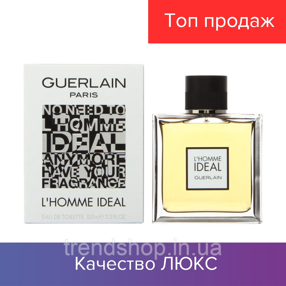 100 ml Guerlain L'Homme Ideal. Eau de Toilette | Туалетная вода Гурлейн ЛаГоум Айдиал 100 мл