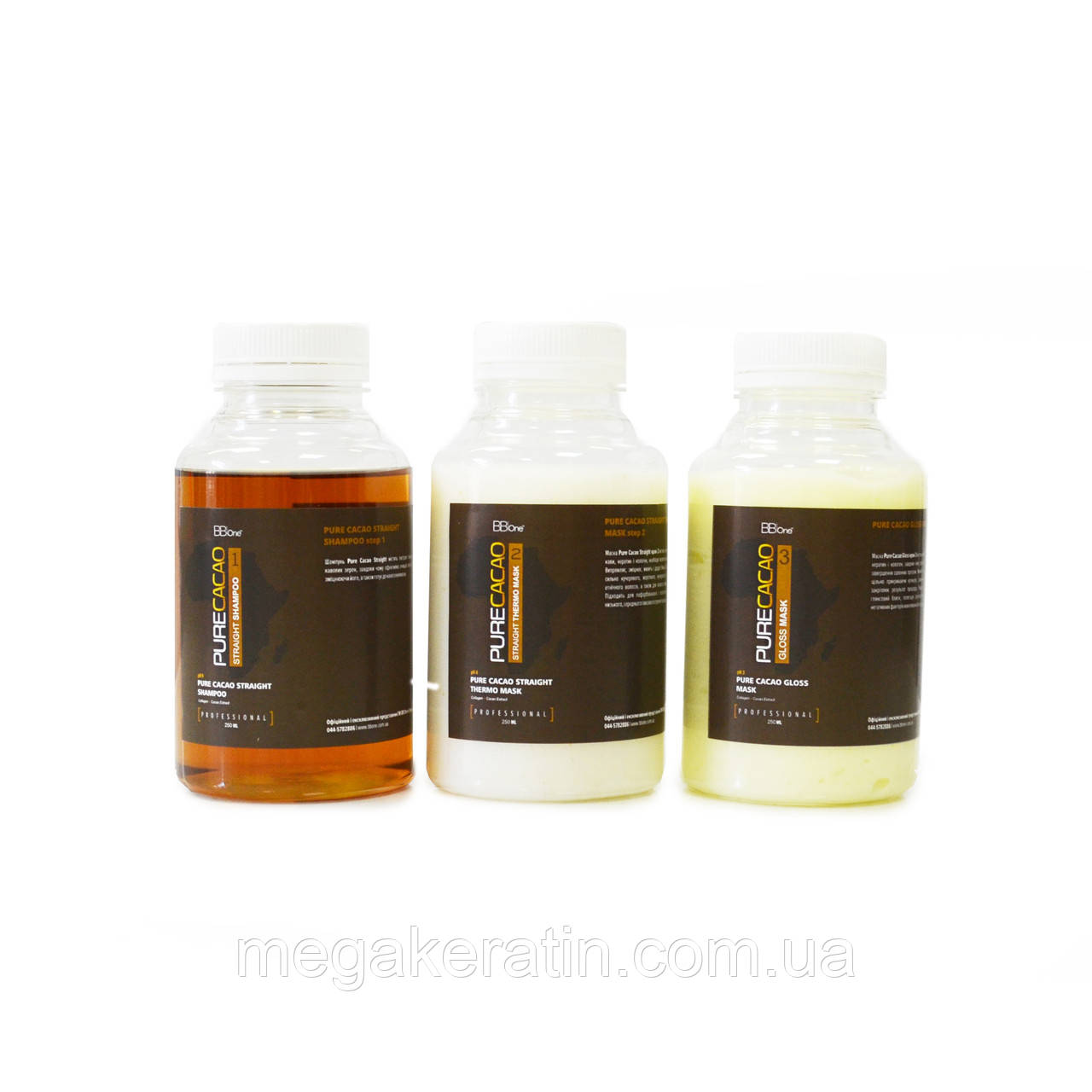 BB ONE Pure Cacao Line набор 3*250 мл