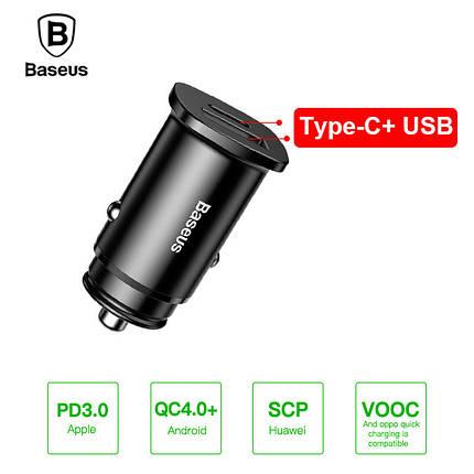 Автомобильное зарядное устройство BASEUS B5-C15C PPC Car Charger 30W PD QC 4.0 (Черное, Type-C + USB), фото 2