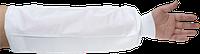 Микропористые нарукавники с трикотажными манжетами BizTex Тип PB[6] ST47