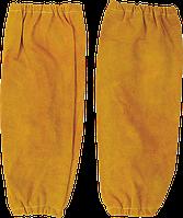 Кожаные рукава для сварочных работ