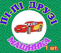Наклейка для приучения ребенка к горшку Пі-Пі Друзі - Машинка