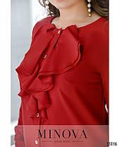 Элегантная женская блуза с жабо  с 50 по 62 размер, фото 3