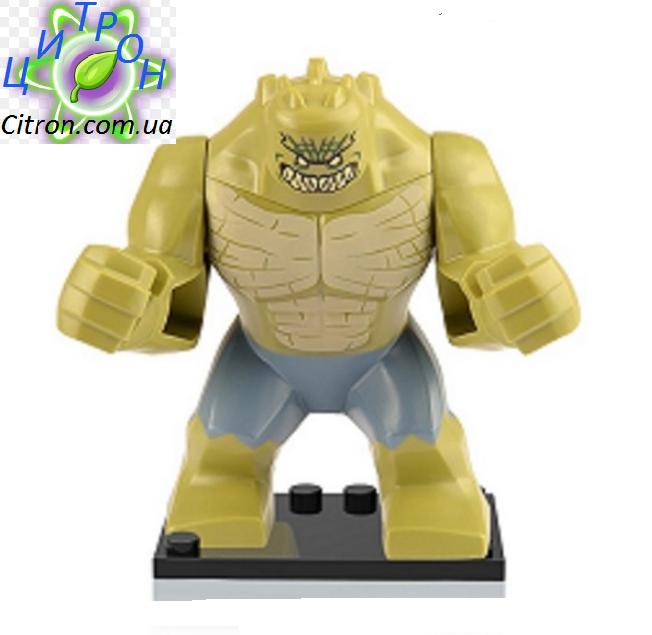 Большие фигурки Мерзость Марвел Лего 7-9 см конструктор аналог
