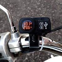 USB зарядка двойная розетка с термометром вольтметром на руль мотоцикла usb-разъемом 5 V мощностью 2.1 жёлтый