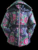 Стильная куртка для девочки на синтепоне. 116, 122, 128, 134