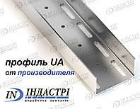 ПРОФИЛЬ для гипсокартона UA 75 (усиленный), толщина 1.5 мм ✅ВСЕ ВИДЫ стоечных и перегородочных профилей