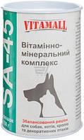 Витамины SA 45 VitamAll 150 г - витаминно-минеральный комплекс для котов и собак