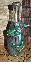 Сувенірна пляшка з дракончиком