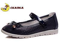 Туфлі дитячі Сказка R528934323 DB 31-37