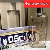 100 ml Guerlain Les Voyages Moscow. Eau de Parfum | Парфюм.Вода Герлен Лес Вояж Москов 100 мл ЛИЦЕНЗИЯ ОАЭ