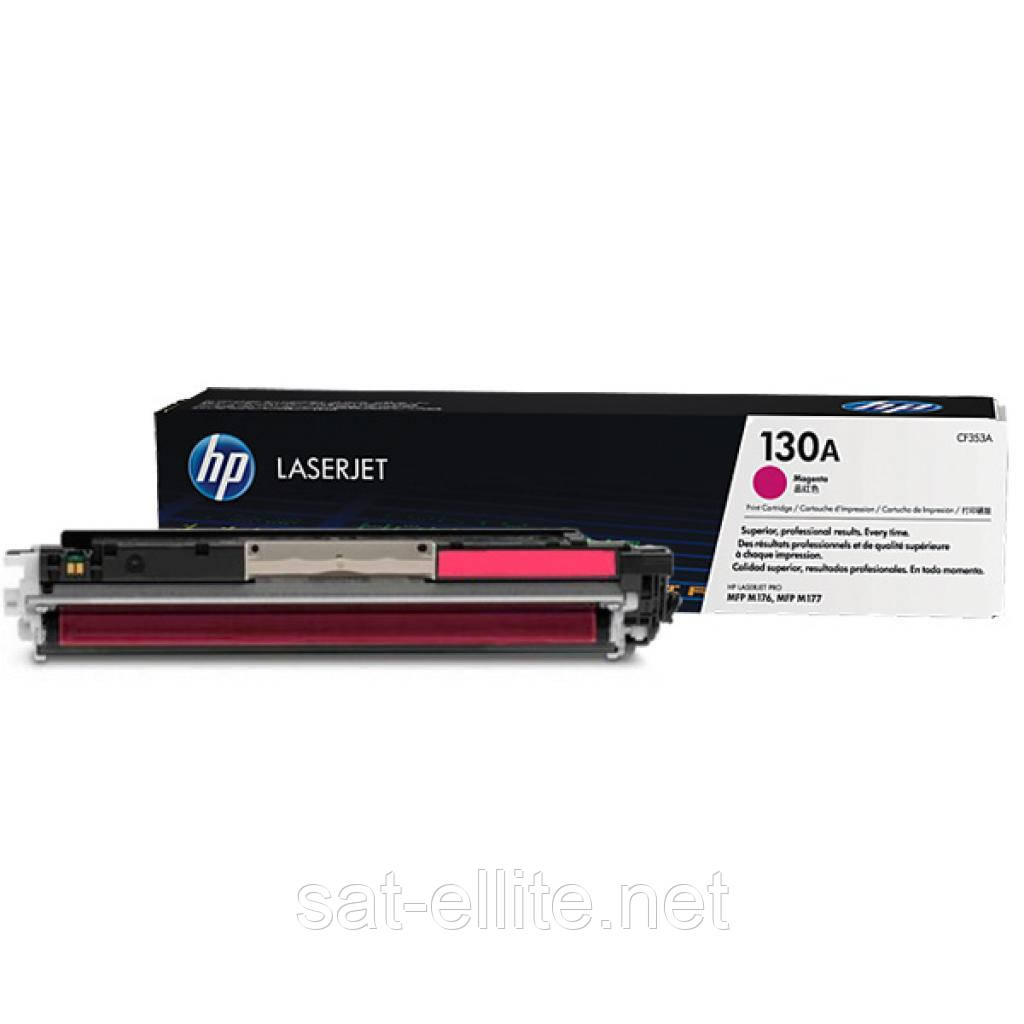 Картридж HP CLJ  130A для Pro M176n/M177fw Magenta (CF353A)
