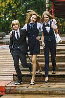 Школьная форма, школьная одежда для детей.