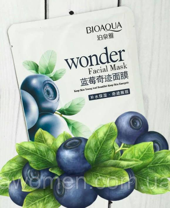Маска для лица Bioaqua Wonder с экстрактом черники 30 g