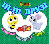 Стикеры для приучения ребенка к горшку Пі-Пі Друзі - Пчёлка, Машинка и Зайка