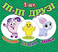 Наклейки для привчання дитини до горщика Пі-Пі Друзі - Барашик, Каченя і Зайка