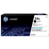 Драм картридж HP Imaging Drum 34A (CF234A)